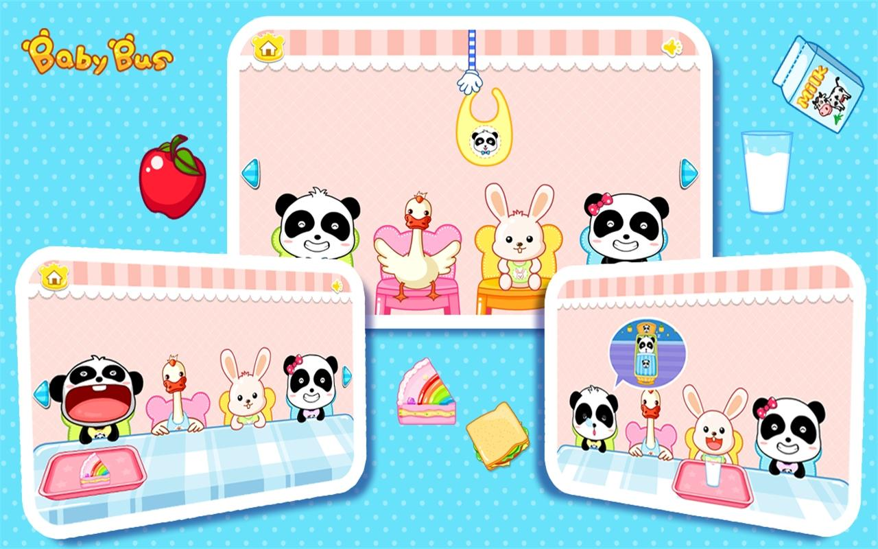 My Kindergarten - Panda Games - screenshot