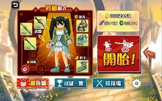Screenshot of JumpRun