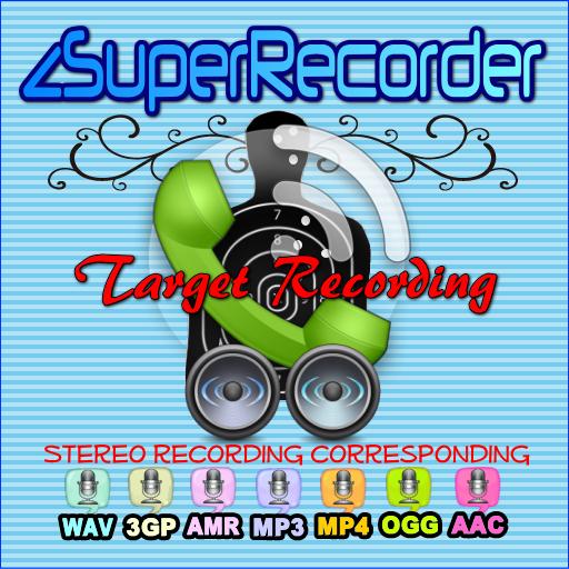 zSuperRecorder 通話錄音 LOGO-APP點子