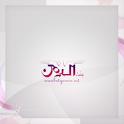 بنت اليمن icon