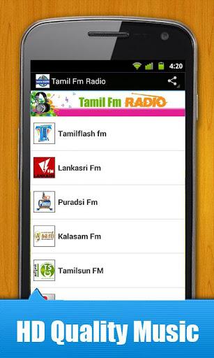 Tamil HD FM Radio