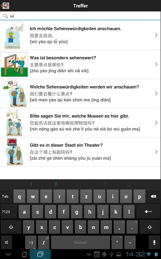 Jourist Weltübersetzer – Screenshot