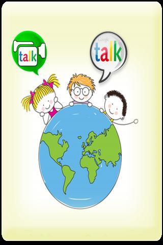 Find gTalk Friends BBS