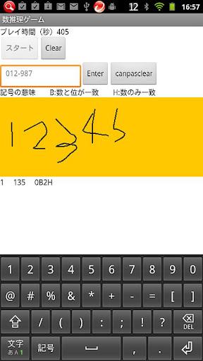 Download ひよこさんタッチ~お子さんが喜ぶヒヨコ遊び~ 1.0 Apk