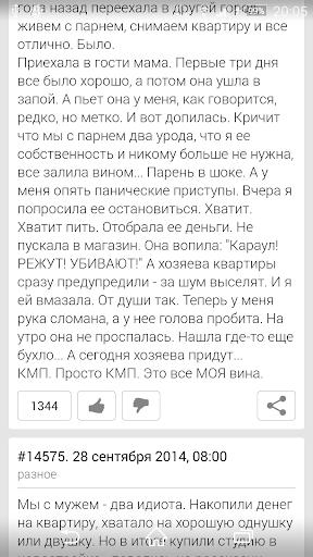 Цитатник killpls.me