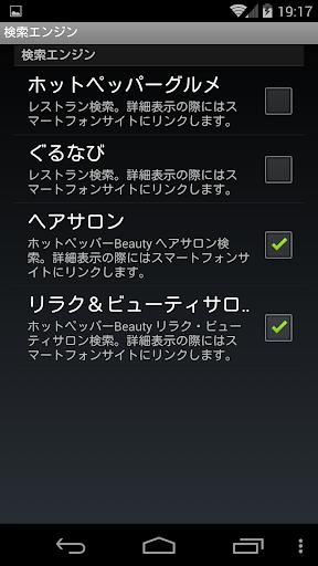 CouponMap 1.3.0 Windows u7528 5