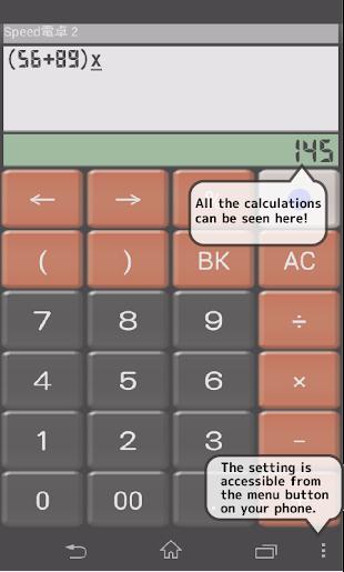 SpeedCalc- screenshot thumbnail