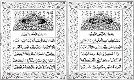 Holy Quran Dual Page IndoPak15