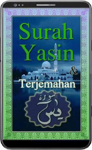 Surah Yasin Terjemahan