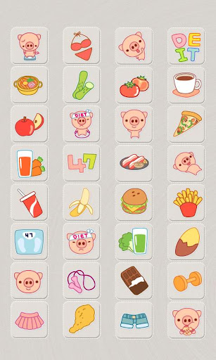 CUKI Theme Diet Pig Icon