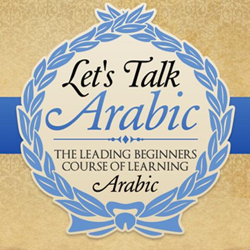 Let's Talk Arabic 教育 App LOGO-APP試玩