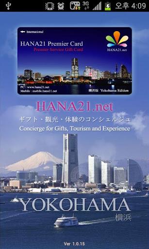 HANA21