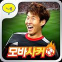 축구 모바사커-축구게임-대한민국대표 축구게임 icon