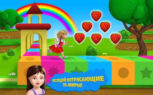 Поиски Щенка - Площадка Эммы для планшетов на Android