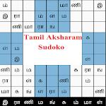 Tamil Aksharam Sudoku