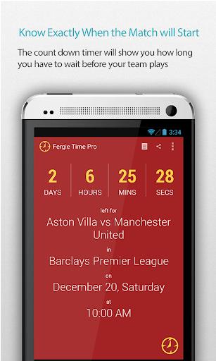 Manchester Utd Alarm