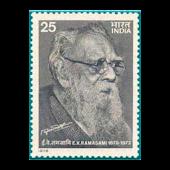 Periyar Kudiyarasu Articles 2