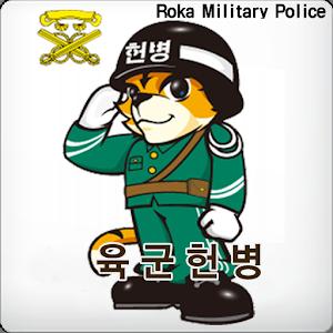 중앙수사단(육군헌병) 아이콘