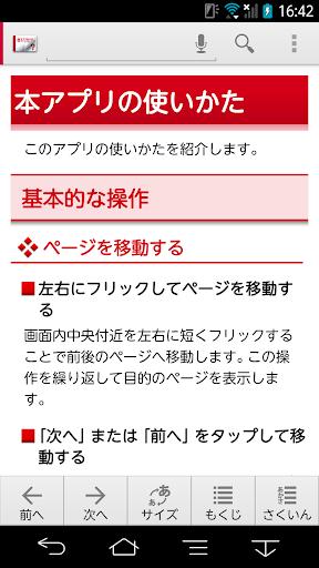 火影情懷不滅!《NARUTO-ナルト- 忍コレクション疾風乱舞》獨家下載!