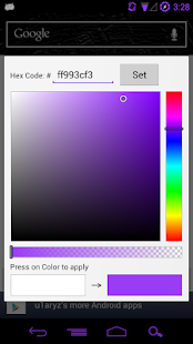 Custom ICS Search Widget Screenshot 4