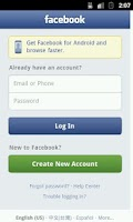 Screenshot of Privacy Scanner for Facebook