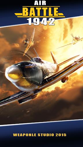 空戰HD 1942年