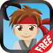 Karate Chop Challenge Free - Androidアプリ