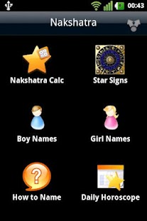 Baby Names &  Nakshatra Calc. - screenshot thumbnail