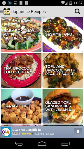 玩免費健康APP|下載日本的美味食譜 app不用錢|硬是要APP