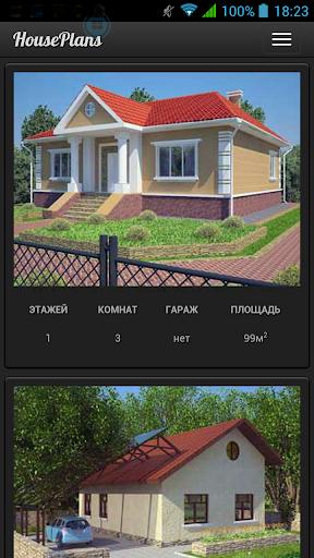Проекты Домов