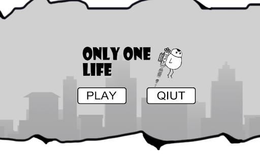 生命只有一次