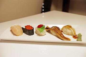 幼魚壽司店