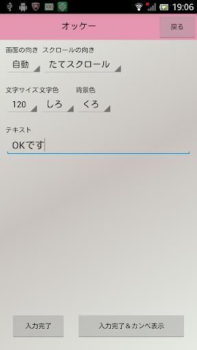 u5b8cu74a7u30abu30f3u30dauff0du6587u5b57u62e1u5927u30fbu53f0u672cu62e1u5927u30fbu3067u304bu6587u5b57u30fbu30abu30f3u30cbu30f3u30b0u30dau30fcu30d1u30fc 2.0 Windows u7528 2