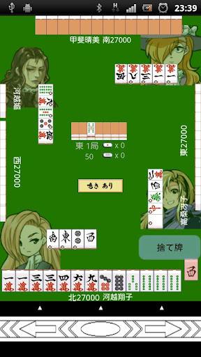 Mahjong VirtualTENHO-G! 1.0.3 Windows u7528 2