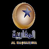 Almagharibia-المغاربية