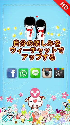 無料摄影Appの私のスタンプ HD|記事Game