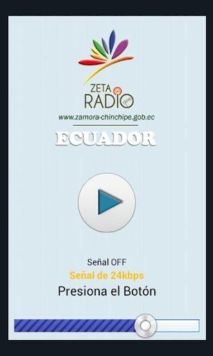 Z-Radio desde Zamora Chinchipe