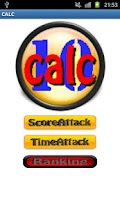 Screenshot of 計算パズル -calc-