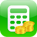 Financial Calculators Pro icon