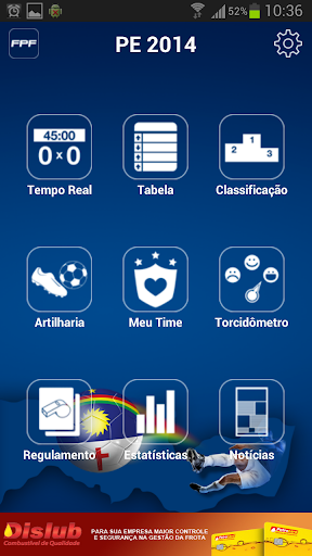 【免費運動App】PE2014 Campeonato Pernambucano-APP點子