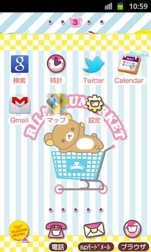 玩個人化App|Rilakkuma Theme 79免費|APP試玩