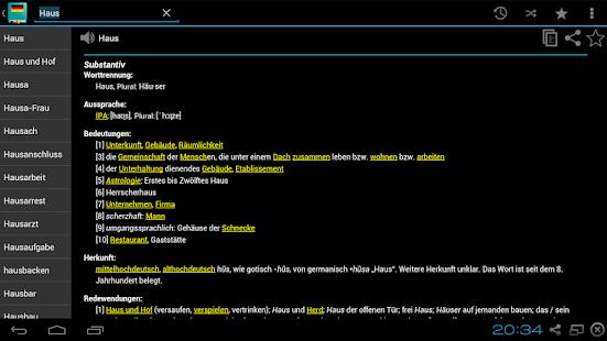 Deutsch Wörterbuch Screenshot