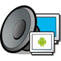 Droid MPD Client HD Free logo