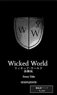 [RPG] Wicked World 体験版 - screenshot thumbnail