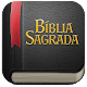 Bíblia Sagrada Download for PC MAC