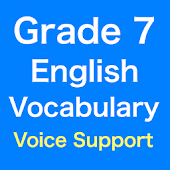 Grade 7 English Vocabulary