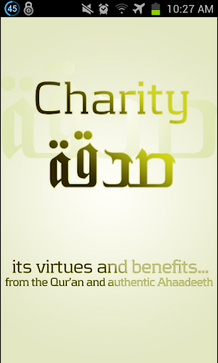 Virtues of Charity Sadaqah