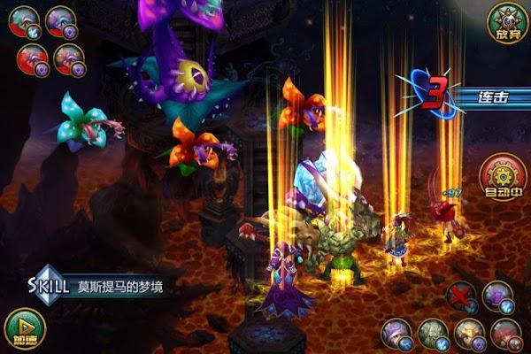 恶魔联盟(简体版) - screenshot