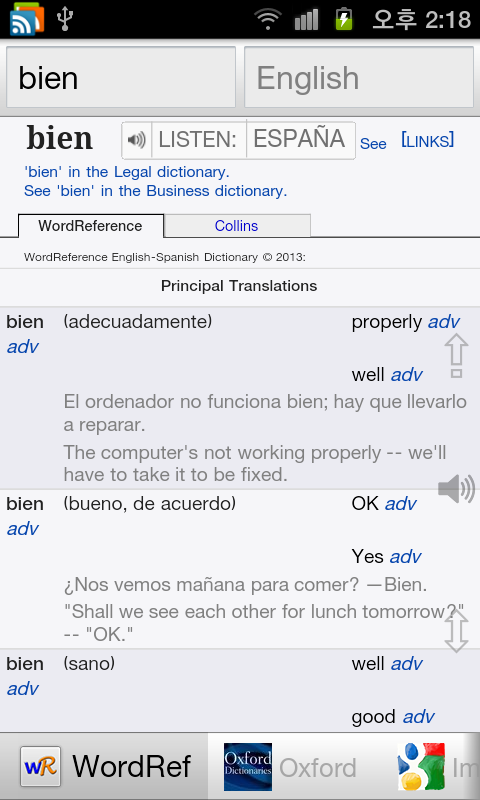 All spanish english dictionary android apps on google play all spanish english dictionary screenshot negle Image collections