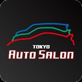 東京オートサロン公式ガイド